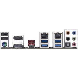 Mainboard Gigabyte C246-WU4 (Intel)