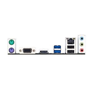 Mainboard Gigabyte H110M H (Intel) (EOL)