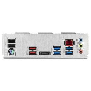Mainboard Gigabyte Z590 UD (Intel)