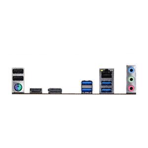 Mainboard ASROCK B560M Pro4 (Intel)