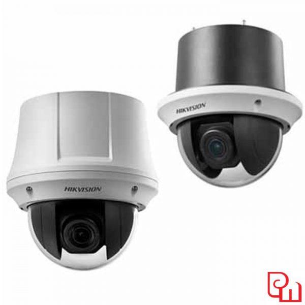 Camera quan sát Hikvision DS-2AE4215T-D3