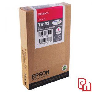 Hộp mực Epson C13T616300